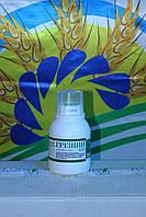 Грозный, 0,25кг (аналог Гранстара, Экспресса) - гербицид по ЗЕРНОВЫМ (трибенурон-метил 750 г/кг), Нертус, фото 1