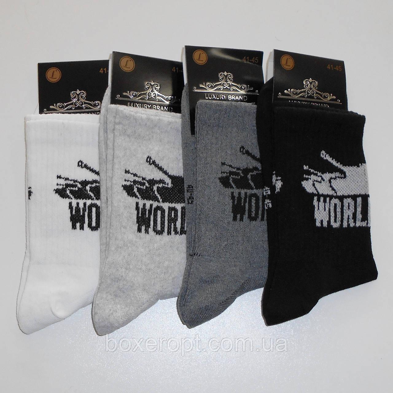 Мужские носки с приколами Luxury - 10.00 грн./пара (WOT)