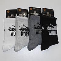Мужские носки с приколами Luxury - 10.00 грн./пара (WOT), фото 1