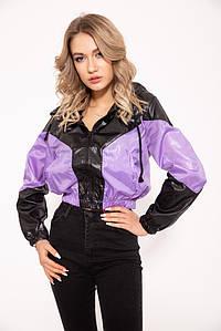 Ветровка женская 103R082 цвет Черно-фиолетовый