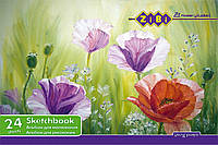 Альбом для малювання, А4, 24 аркуша, 120 г/м2, на скобі, KIDS Line /192/