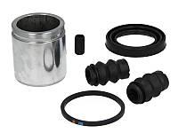 Ремкомплект тормозного суппорта 48 мм.  CITROEN C1, LEXUS GX, PEUGEOT 107, 108  AUTOFREN  D4 1709C