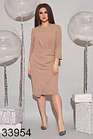 Женское трикотажное платье с рукавом три четверти р 52,54,56-58,60-62, фото 1