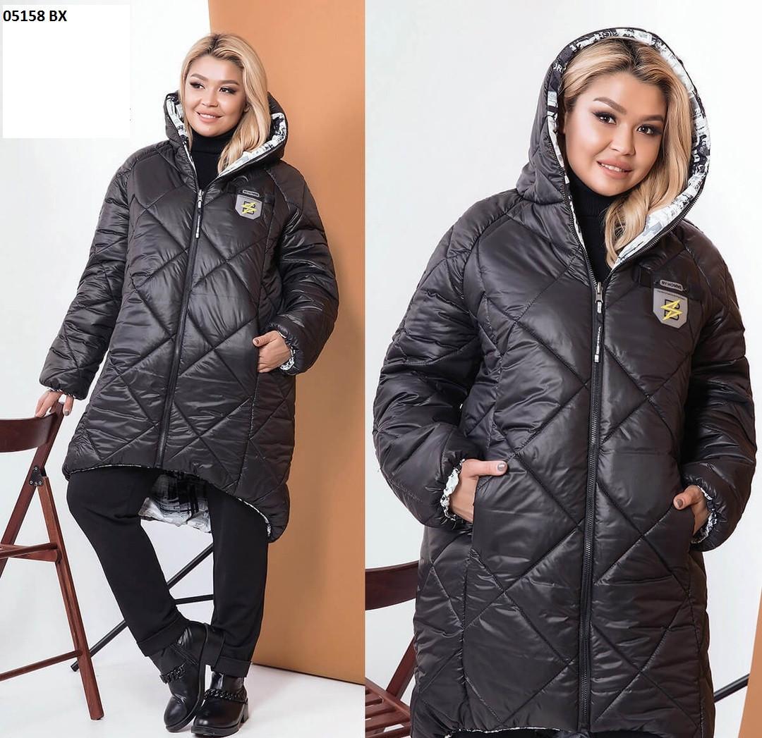 Женская куртка двусторонняя батал 05158 ВХ