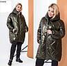 Женская куртка двусторонняя батал 05158 ВХ, фото 3