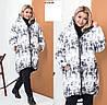 Женская куртка двусторонняя батал 05158 ВХ, фото 4