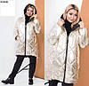 Женская куртка двусторонняя батал 05158 ВХ, фото 5