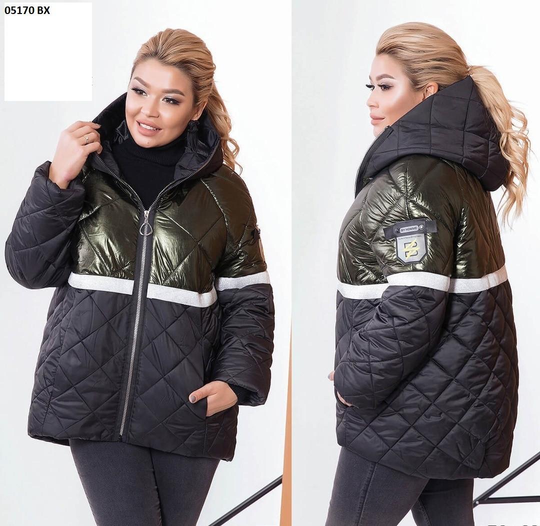 Женская куртка двусторонняя батал 05170 ВХ