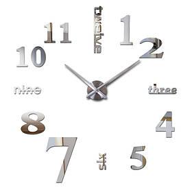 """Часы настенные 3D наклейки """"DIY CLOCK"""" от 60 до 90см Silver (ZH520-S)"""