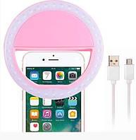 Светодиодное селфи-кольцо с USB-зарядкой Selfie Ring Light Розовый