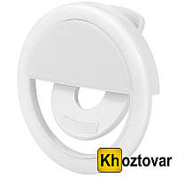 Селфи кольцо с USB Selfie Ring Light | Селфи ринг