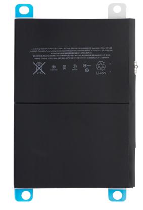 Батарея (Аккумулятор) для iPad Air A1484 (8827 mAh), фото 2