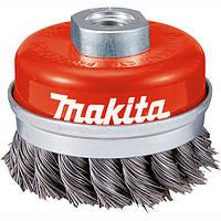 Чашечная щетка c витой проволки 65 мм Makita (P-04488)