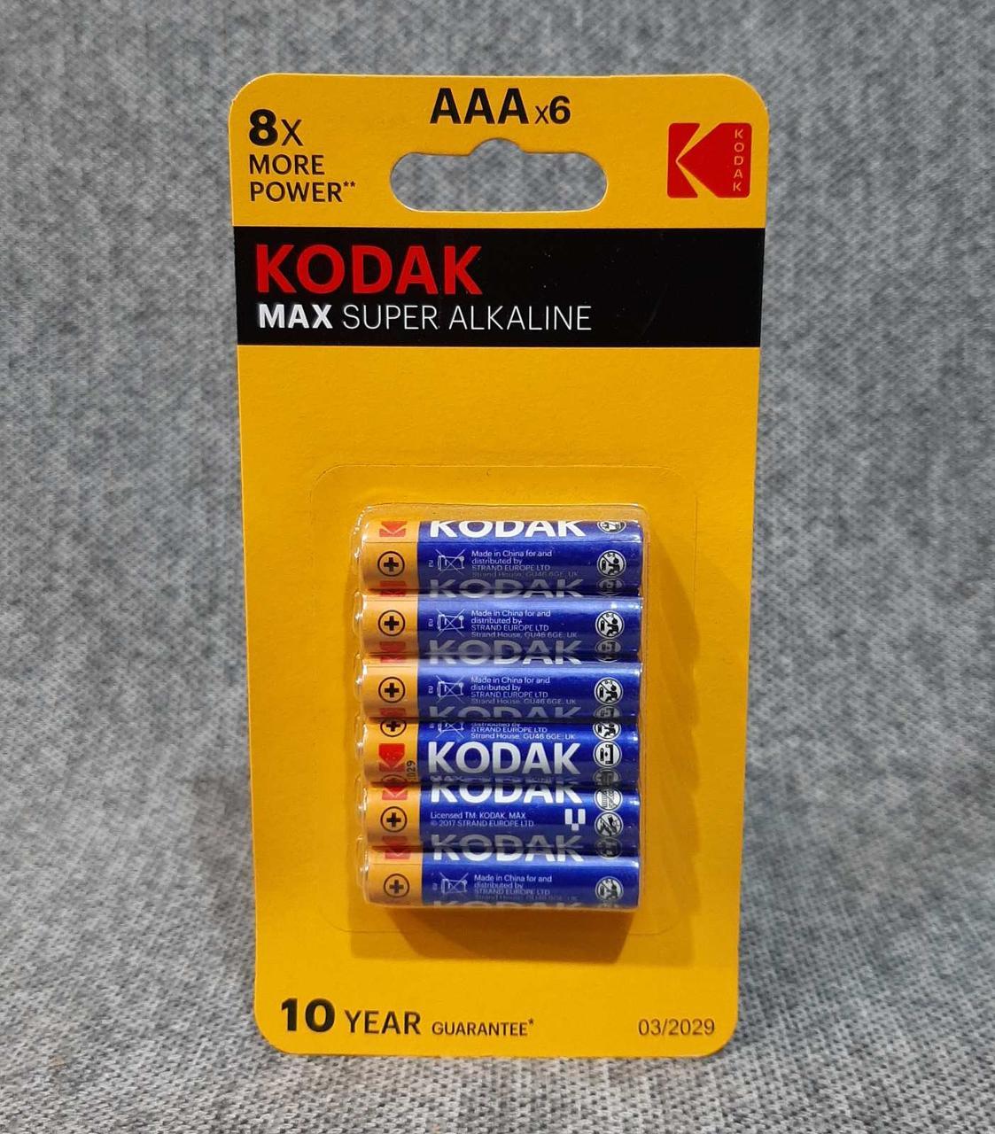 Батарейки Kodak Max LR03