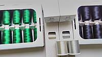 Нитки для машинной вышивки НАБОР 10шт. MADEIRA classik  № 40/1000м вискоза 100%  пр-во Германия.