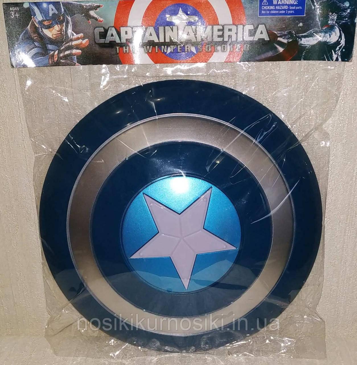 Щит Супергероя капітан Америка, колір синій, упаковка пакет