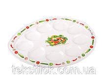 Тарелка для яиц Ассорти  Пасхальный декор