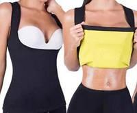 Женская майка Yoga VEST Размер S и другие размеры S-XXXL   Майка для похудения Hot Shapers с эффектом сауны