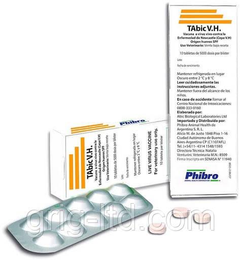 Вакцина Tabic МВ живая против болезни Гамборо