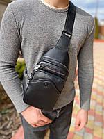 Мужская кожаная сумка слинг через плечо H.T. Leather