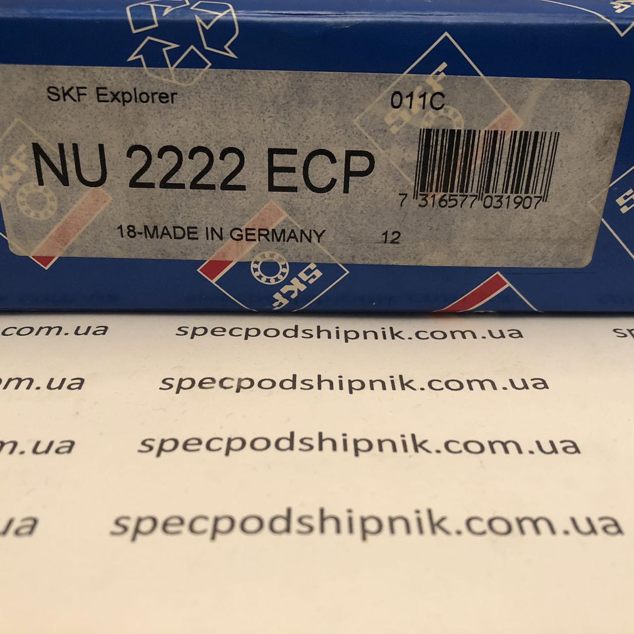Подшипник  NU2222 ECP SKF