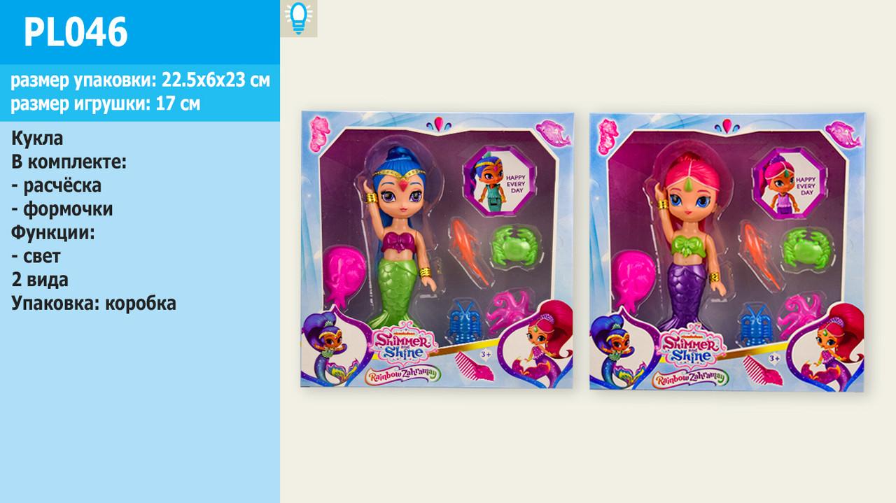 "Кукла ""SS"" 2 вида,с аксессуарами, свет,в кор.22,5*6*23см /96-2/"