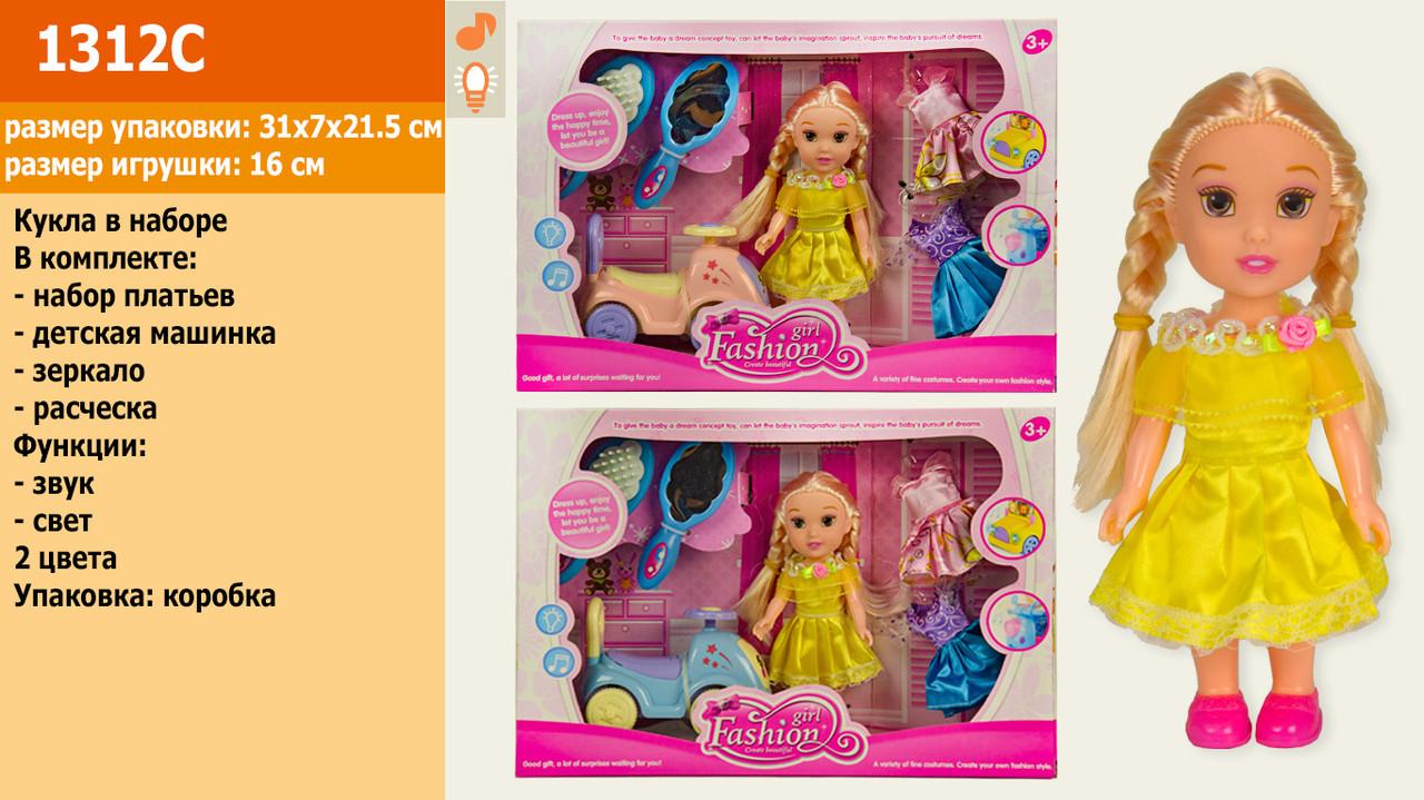 Кукла 2 вида, машина, платья,расческа, в кор. 31*7*21.5см /48-2/
