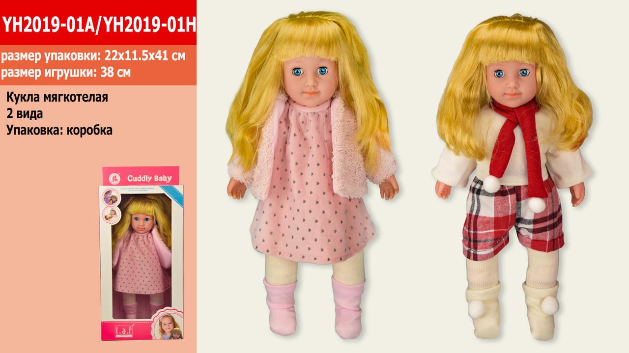 Кукла 2 вида,кукла-15'',в кор.22*11,5*41см /24-2/