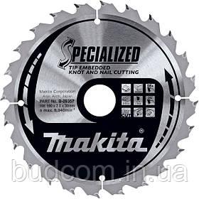 Пильный диск Makita по древесине с гвоздями 190 мм 16 зубьев (B-09357)