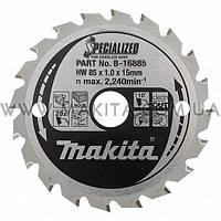 Пильный диск Makita SPECIALIZED 85 мм 20 зубьев (B-16885)
