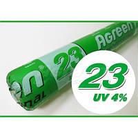 Агроволокно Agreen 23 g/m2 (2.1-100)