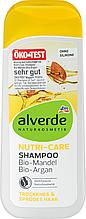 Органический шампунь Alverde  NATURKOSMETIK Nutri-Care 200мл