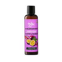 Кондиционер «Маракуйя» натуральный для жирных волос TM Mayur  200мл
