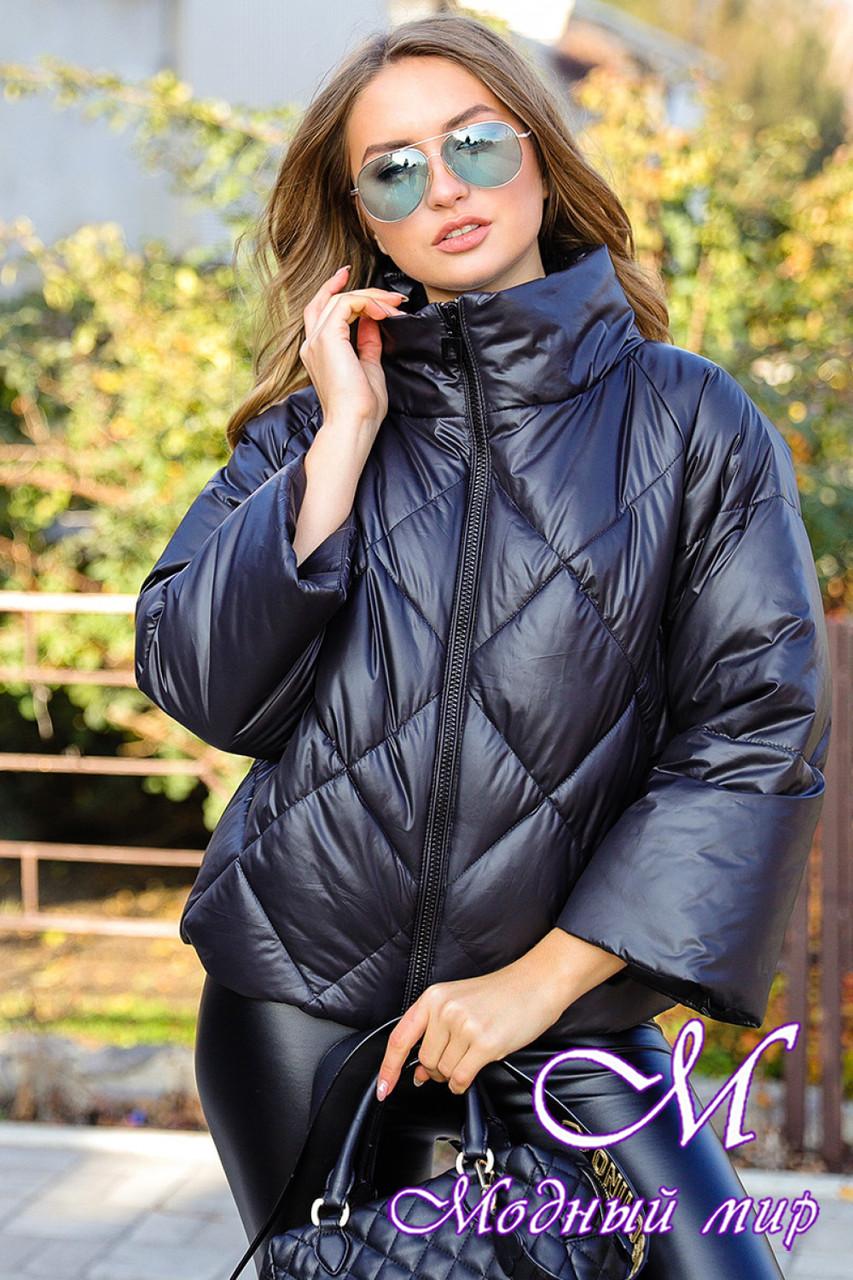 Стильна демісезонна куртка (р. 42-50) арт. Рубіна чорний