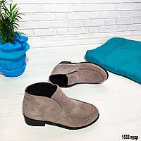 Женские ботинки деми из натуральной замши, фото 1