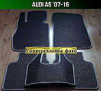 Коврики Audi A5 '07-16