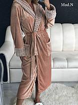 Женский плюшевый и очень мягкий домашний халат, фото 3