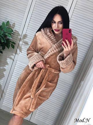 Женский плюшевый и очень мягкий домашний халат, фото 2