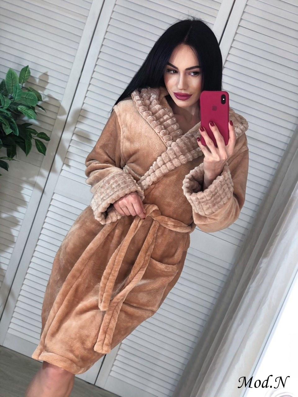 Женский плюшевый и очень мягкий домашний халат