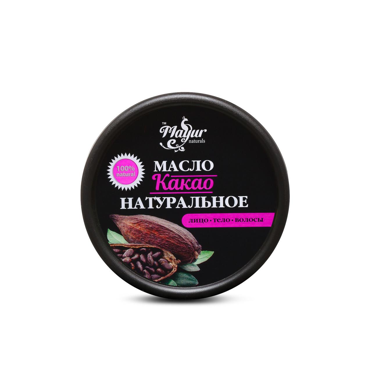 Масло какао TM Mayur