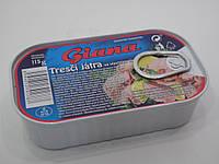 Печень трески Giana 115 г