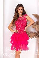 Экстравагантное женское нарядное платье