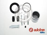 Ремкомплект тормозного суппорта 57 мм. ALFA 164 2.0 16V, 3.0 V6,3.0 QUADRIFOGLIO VERDE  AUTOFREN D4 1086C
