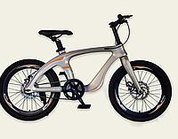 Детский спортивный двухколесный велосипед 20 дюймов M20410 рама из магниевого сплава золото