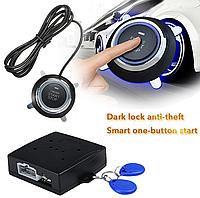 ClickStart Pro кнопка зажигания для авто с секретом (иммобилайзером), фото 1