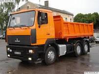 Автомобиль грузовой МАЗ