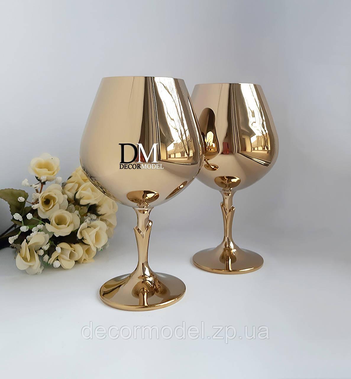 Набор бокалов для бренди Bohemia Lilly 400 ml (цвет: ЗОЛОТО)
