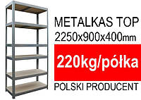 Металлический стеллаж Metalkas TOP