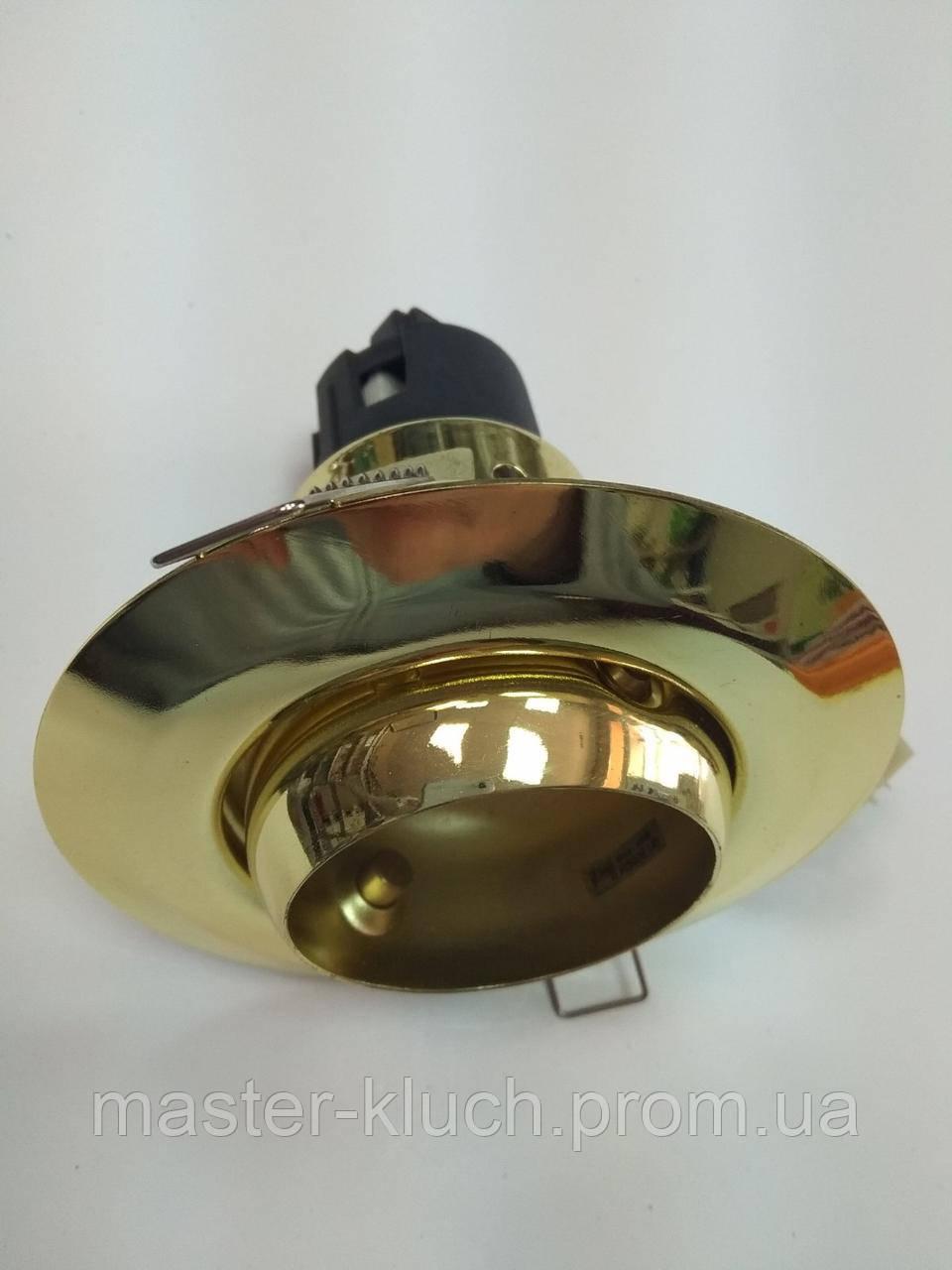 Светильник точечный поворотный BRILUM APRE-50R