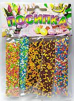 Посыпка пасхальная разноцветная шарик  5 стика